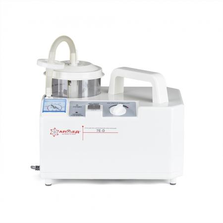 Отсасыватель хирургический электрический Armed 7Е-Д (производство Россия)