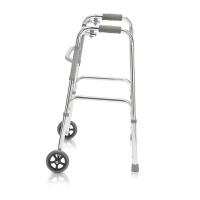 "Средство реабилитации инвалидов: ходунки ""Armed"" FS9125L"
